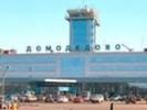 СК России прекратил дело, связанное с терактом в аэропорту, в отношении Домодедово