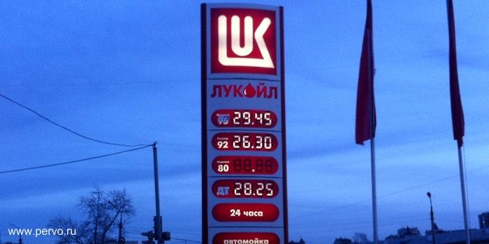 В Первоуральске снова выросли цены на бензин