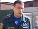 В Первоуральске сохраняется пожароопасная обстановка. Видео