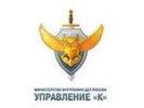 Офицер управления «К» МВД задержан за взятку, может быть ликвидировано все подразделение