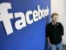 Facebook отчиталась об ухудшении показателей перед IPO, прибыль упала на 12%