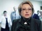 Валентина Матвиенко о Pussy Riot: это возмутительно, но я бы их отпустила