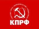 КПРФ внесла в Думу предложение амнистировать 500-900 осужденных ветеранов ко Дню Победы