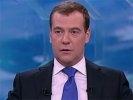"""Медведев согласился вступить в """"Единую Россию"""""""