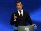 Медведев вступает в «Единую Россию»