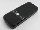 «Ведомости»: мобильные телефоны снова надо регистрировать, иначе их могут конфисковать