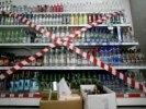 В Первоуральске будет ограничена продажа спиртных напитков