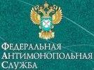 ФАС возбудила дело в отношении ФТС из-за условии ввоза iPad в Россию