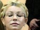 Италия следит за сообщениями о насилии над Тимошенко «с растущим беспокойством»