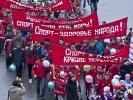 Сегодня в Первоуральске прошла Первомайская демонстрация. Фото
