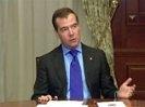 """Кремль """"обрабатывает"""" оппозицию, чтобы спасти Медведева от неловкости в Думе"""