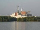 На Белоярской АЭС горит крыша энергоблока