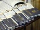 Управление социальной защиты населения Первоуральска информирует о необходимости замены удостоверения многодетной семьи