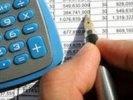 Министерство финансов Свердловской области: трансферты Первоуральску в этом году составят 1,1 млрд. рублей