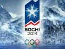 Государство установит свои цены на билеты и жилье во время Олимпиады в Сочи