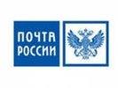 «Почта России» выпустила памятную марку к инаугурации Путина