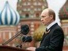 Владимир Путин выступил на военном параде в Москве