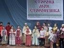 В Первоуральске состоялся VII Межрегиональный фестиваль традиционной казачьей культуры «Сторона моя, сторонушка…». Видео