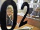 С начала 2012 года в Первоуральске зарегистрировано 833 сообщения о преступлениях
