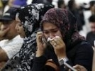 На месте крушения российского Superjet-100 в Индонезии обнаружены тела погибших