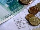 Первоуральск задолжал «СТК» почти 900 млн. рублей