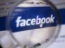 Спрос на акции Facebook снижается, соцсеть «не заслуживает» оценки в $96 млрд