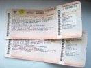 РЖД с конца мая будут продавать билеты в кредит