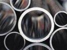 Компания ЧТПЗ примет участие во II общероссийской конференции «Рынок стальных труб и региональный сбыт»