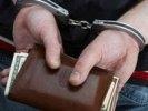 Обокравшие ВУЗ-банк мошенники из Первоуральска предстанут перед судом