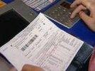 Информация о «двойных квитанциях» в Первоуральске для жителей посёлков Хромпик и Талица