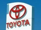 Toyota вернула себе звание крупнейшего автопроизводителя мира