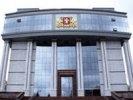 Депутаты Законодательного собрания проголосовали отклонить инициативу первоуральской городской думы