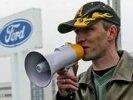 Рабочие завода Ford в Ленинградской области объявили о бессрочной забастовке с 1 июня