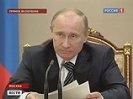 Путин назначил новое российское правительство: уволены Сечин, Нургалиев, Фурсенко и Голикова