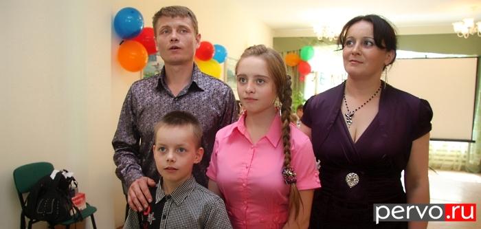 В Первоуральске выбрали лучшую семью. Видео