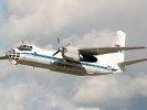 В Чехии потерпел аварию самолет Минобороны РФ