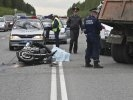 В Первоуральске в результате ДТП погиб мотоциклист. Фото. Видео