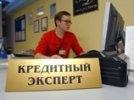 Кредиты, полученные за рубежом, российские банки предлагают гражданам по более высокой ставке