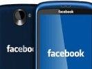 Facebook выпустит собственный смартфон до конца 2012 года