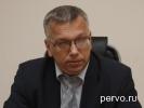 Администрация Первоуральска требует от ОАО «Свердловэнергосбыт» выставить новые квитанции с уточненными данными. Видео