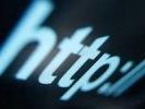 Крупные интернет-компании могут признать стратегическими предприятиями