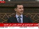 Асад пришел в парламент Сирии: страна заплатит высокую цену
