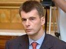 Прохоров обсуждал свое выдвижение в мэры Москвы с Лужковым