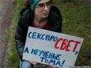 В Москве прошел первый легальный гей-парад. Секс-меньшинства обхитрили мэрию