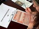 Школьники Первоуральска сдают экзамены