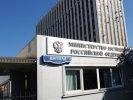 Еще три новые политические партии зарегистрированы в России