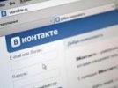 """Медведев попался на пиратстве """"ВКонтакте"""" - у него заблокировали видео"""