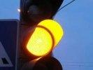 В Первоуральске установили новые светофоры