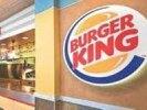 «ВТБ капитал» инвестирует до $100 млн в развитие Burger King в России