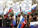Левада-центр: новый закон о митингах не нравится 38% россиян, одобряют 17%
